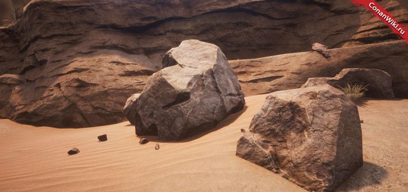 Камень-